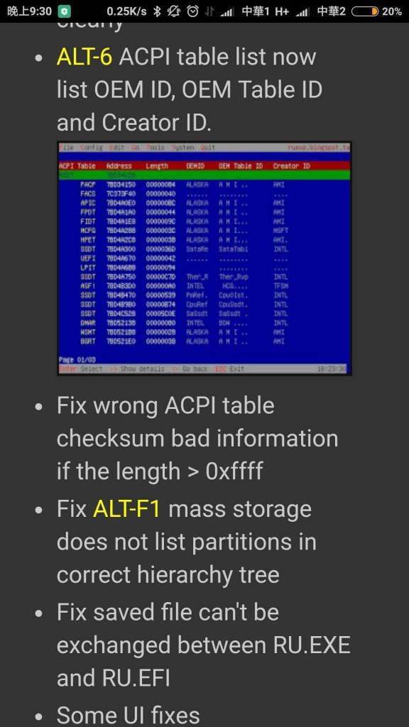 UEFI4BIOS_20180110_213822